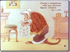 5-basni-dedushki-krylova