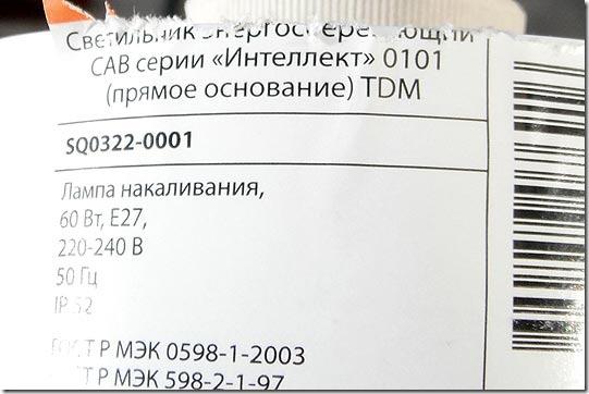 DSCF6582