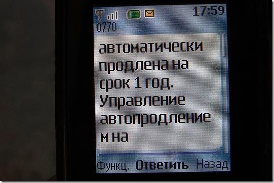 DSCF6601