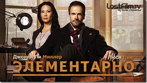 poster_elementary