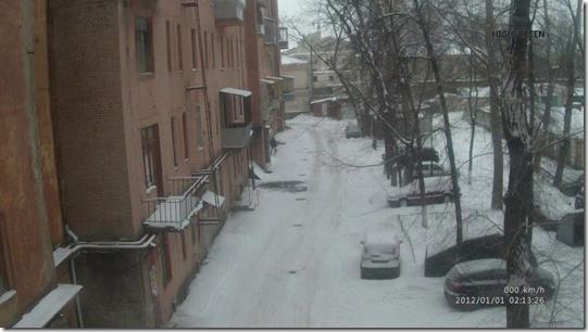 vlcsnap-2013-02-04-14h03m10s184