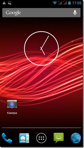 Screenshot_2013-09-02-17-05-23