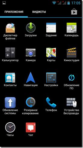 Screenshot_2013-09-02-17-05-45