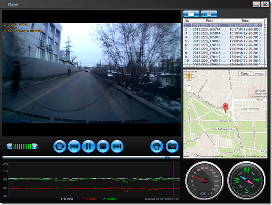Скриншот 2013-12-20 19.45.54