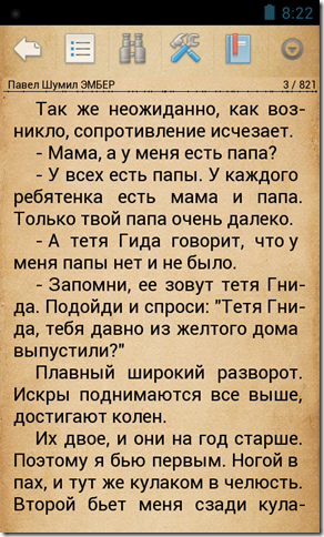 2014-04-07 08.22.46