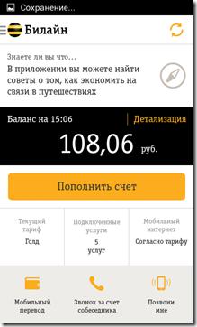 2014-09-03 11.06.43
