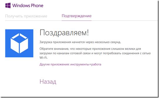 Скриншот 2014-11-28 20.23.43