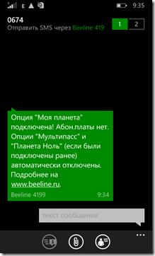 wp_ss_20141208_0003