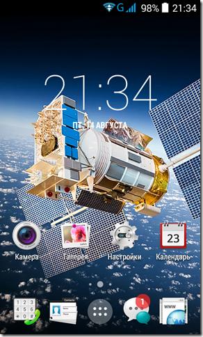 Screenshot_2015-08-14-21-34-13