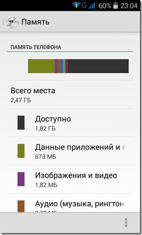 Screenshot_2015-08-14-23-04-58