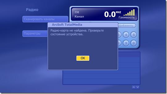 Снимок экрана (30)