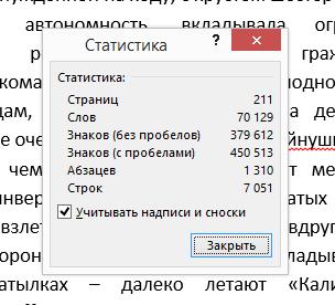 Снимок экрана (61)