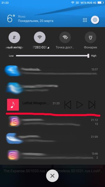 Видеомост