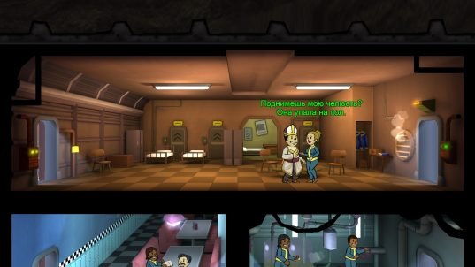falloutshelter_screenshot_2017-04-02_144503