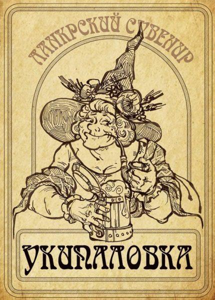 C:\Users\Павел\Downloads\Плоский-Мир-фэндомы-Нянюшка-Ягг-Ланкрские-ведьмы-1860976.jpeg