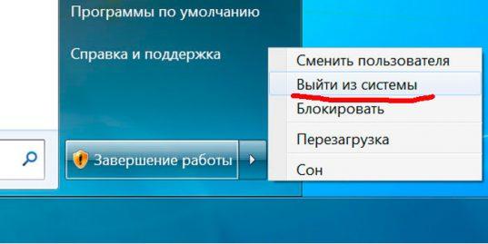 Альтернатива Телеграму 8