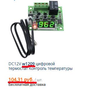 Русский бизнес 2