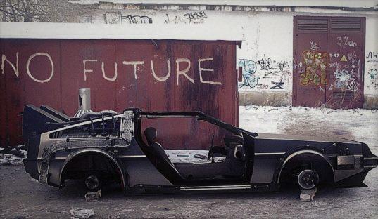 Будущее наступило