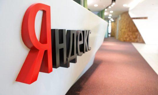 Яндекс.Социал
