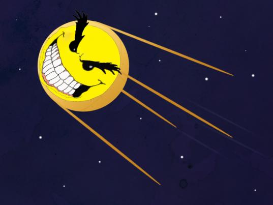 Спутник-каннибал