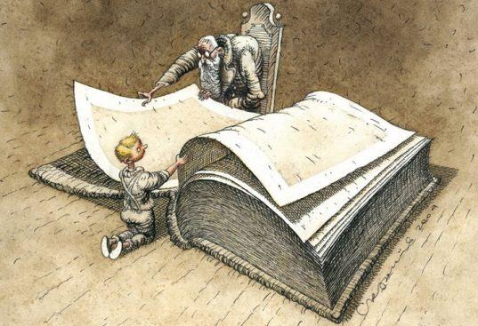 Литературоведческое