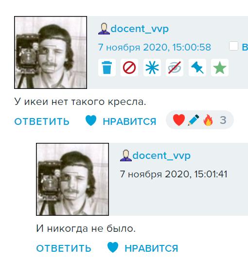 имитация ЖЖизни