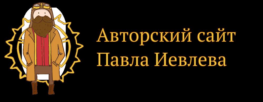 semiurg.ru