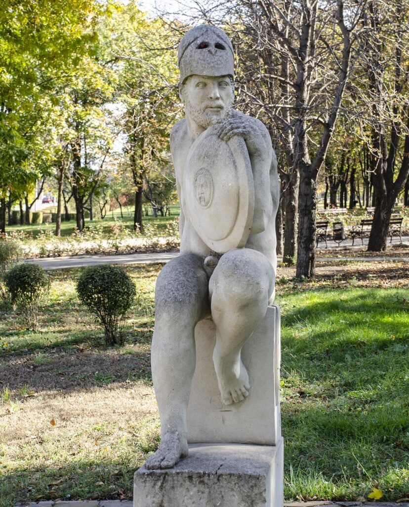 Статуя «Конфуз»