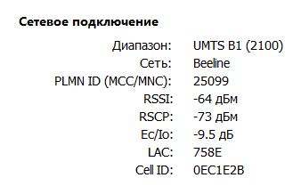 Скриншот 2015-06-28 14.35.37