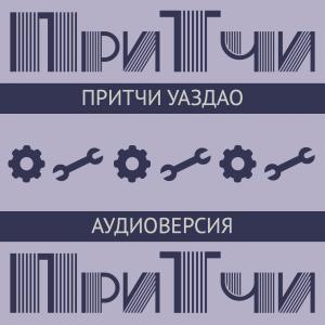 audiocd-koany-1-300x300