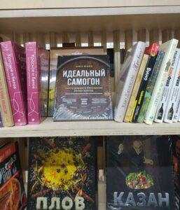 Лучшим книгам - лучшие полки!