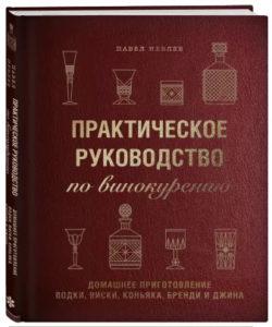 Книга в предзаказе