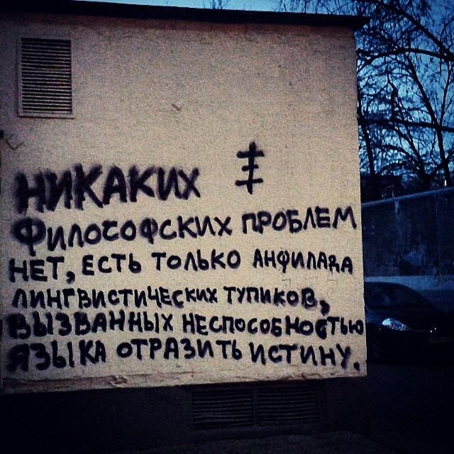 #словарьМизантропа