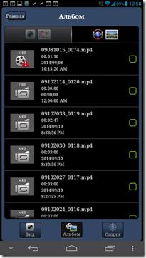 Тест драйв  Ritmix AVR 777 Smart